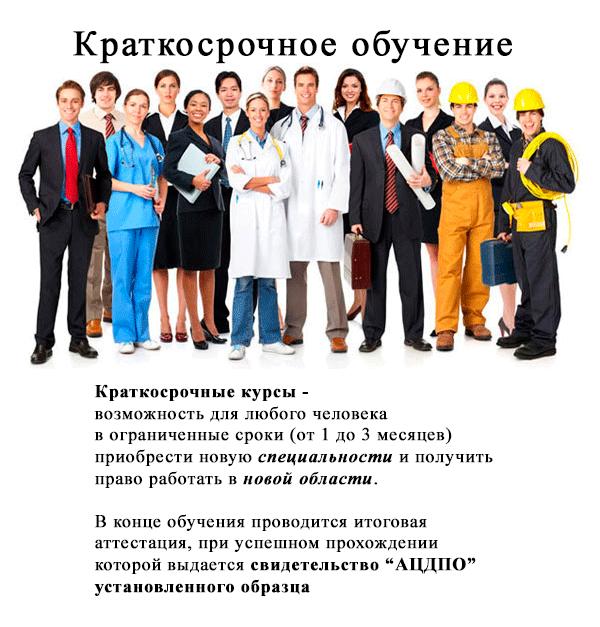 курсы_01