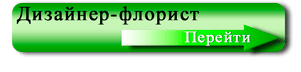 курсы_03