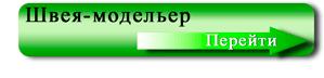 курсы_04