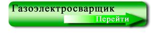 курсы_06
