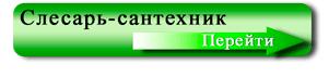 курсы_07