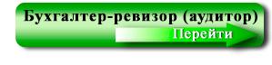 проф_02