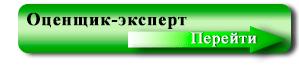 проф_06