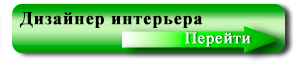 проф_07