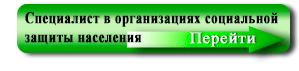 проф_08
