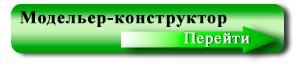 проф_09